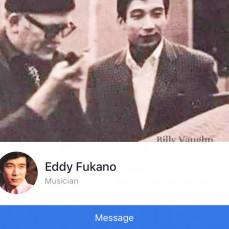 Facebook: Remembering Eddy Fukano  - Eddy Fukano